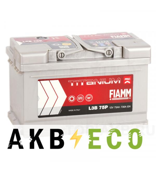 Автомобильный аккумулятор Fiamm Titanium Pro 75R низкий 730A (278x175x175) L3B 75P