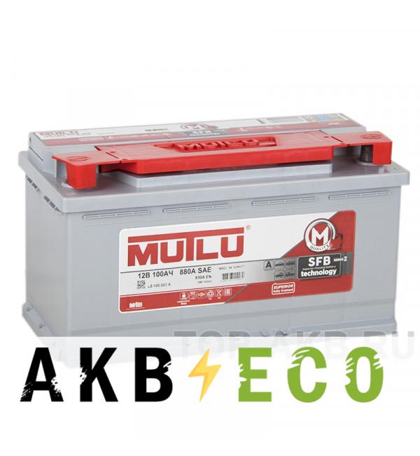 Автомобильный аккумулятор Mutlu Calcium Silver 100R 830A 353x175x190