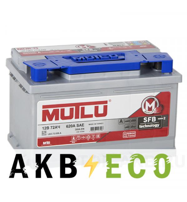 Автомобильный аккумулятор Mutlu Mega 72R низкий 580А (278x175x175) SMF M2