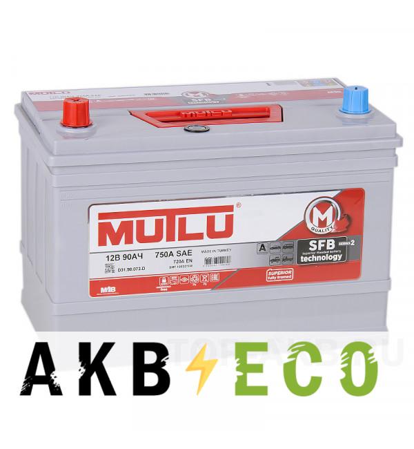 Автомобильный аккумулятор Mutlu Calcium Silver 90L Asia 720A 306x175x225