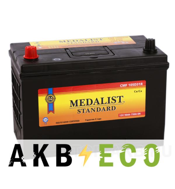 Автомобильный аккумулятор Medalist Standard 105D31R (90L 750A 300х172х223)