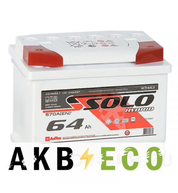 Автомобильный аккумулятор SOLO 64L (570A 242x175x190)