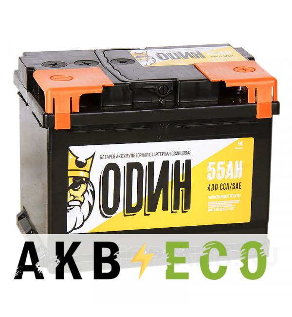 Автомобильный аккумулятор ОDИН 55R 430A 242x175x190
