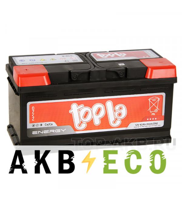 Автомобильный аккумулятор Topla Energy 92L низкий (850A 353x175x175) 108192 59221