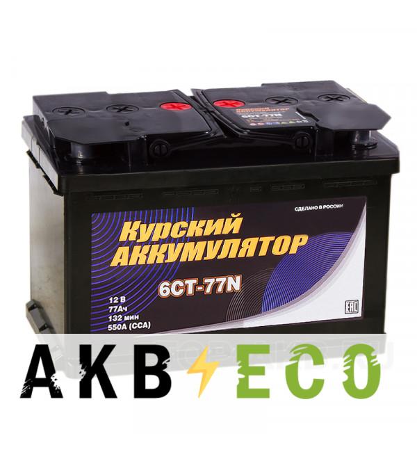 Автомобильный аккумулятор Курский аккумулятор 77L (550A 278x175x190)