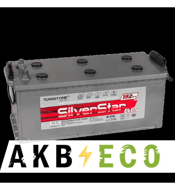 Автомобильный аккумулятор Silverstar Plus 192 рус 1300A 516x223x223