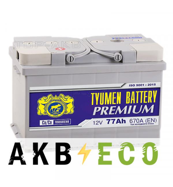 Автомобильный аккумулятор Tyumen Battery Premium 77 Ач прям. пол. 670A (278x175x190)