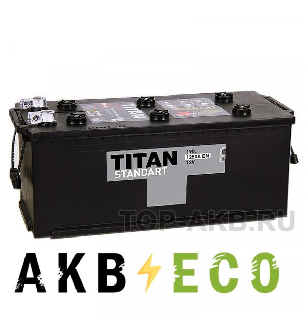 Автомобильный аккумулятор Titan Standart 190 евро 1250А 513x223x223