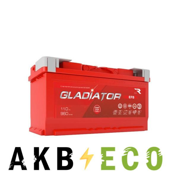 Автомобильный аккумулятор GLADIATOR EFB 110R 960A 353x175x190