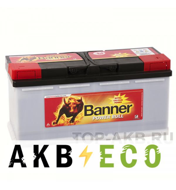 Автомобильный аккумулятор BANNER Power Bull Pro (110 40) 110R 900A 393x175x190