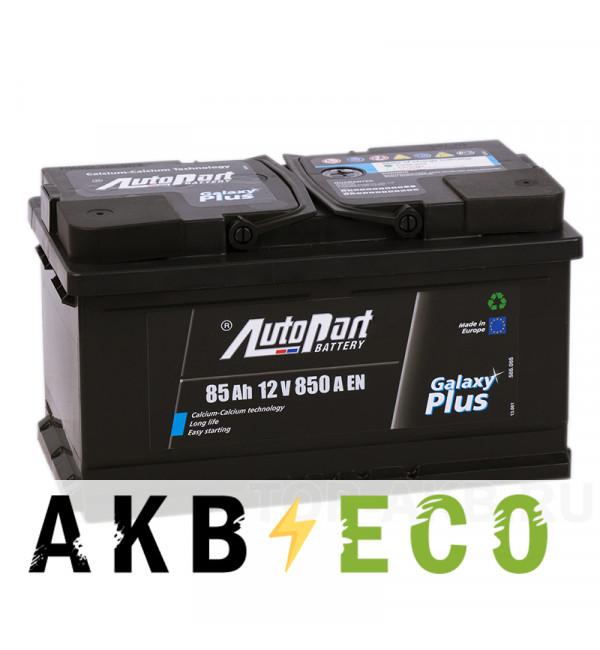 Автомобильный аккумулятор Autopart Galaxy Plus 85R низкий 850А (315x175x175)