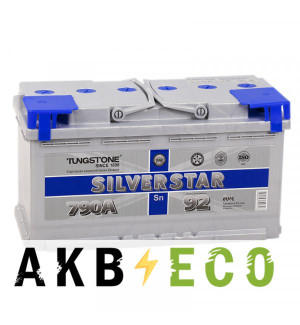 Автомобильный аккумулятор Silverstar 92L 790A 353x175x190