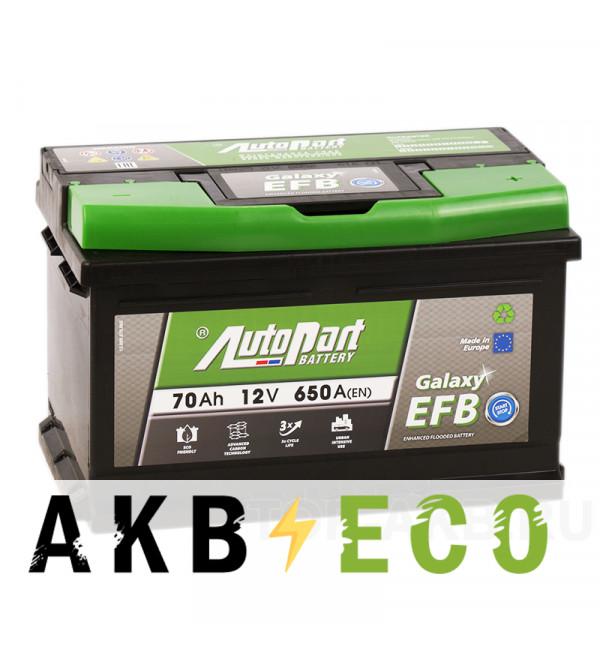 Автомобильный аккумулятор AutoPart Galaxy EFB Star-Stop 70R 560А (278x175x175)