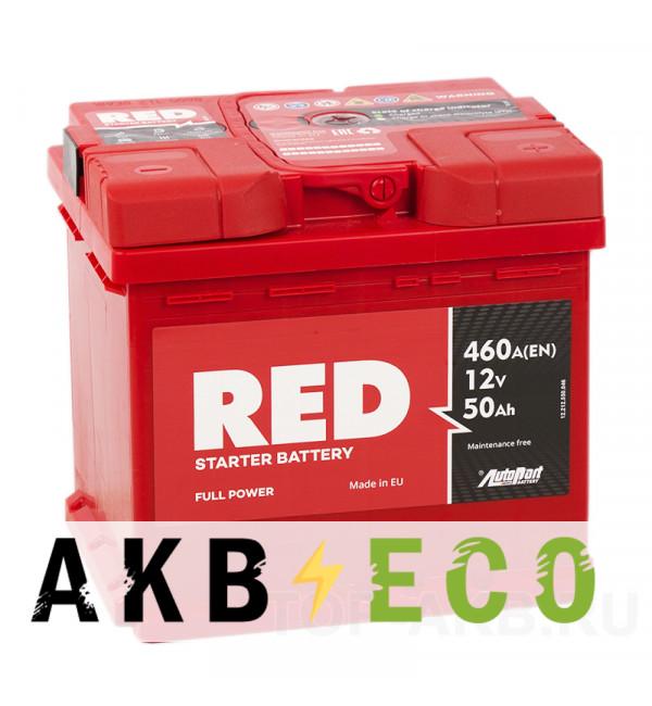 Автомобильный аккумулятор Red 50R (460А 207x175x190)