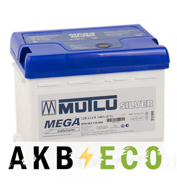Автомобильный аккумулятор Mutlu Mega Calcium 62L 540A 242x175x190