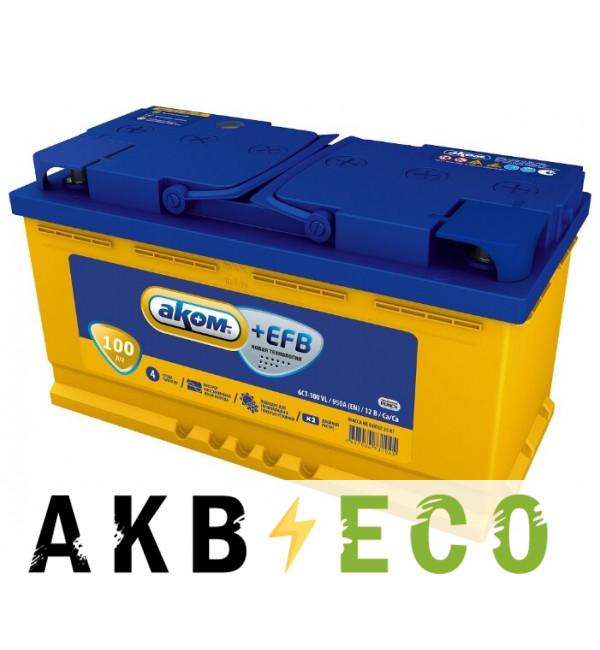 Автомобильный аккумулятор Аком+EFB 100L 950A (353x175x190) Start- Stop