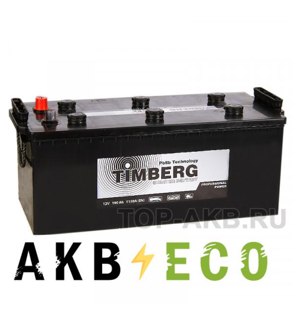 Грузовой аккумулятор Timberg Truck 190 евро 1150A 513x223x223