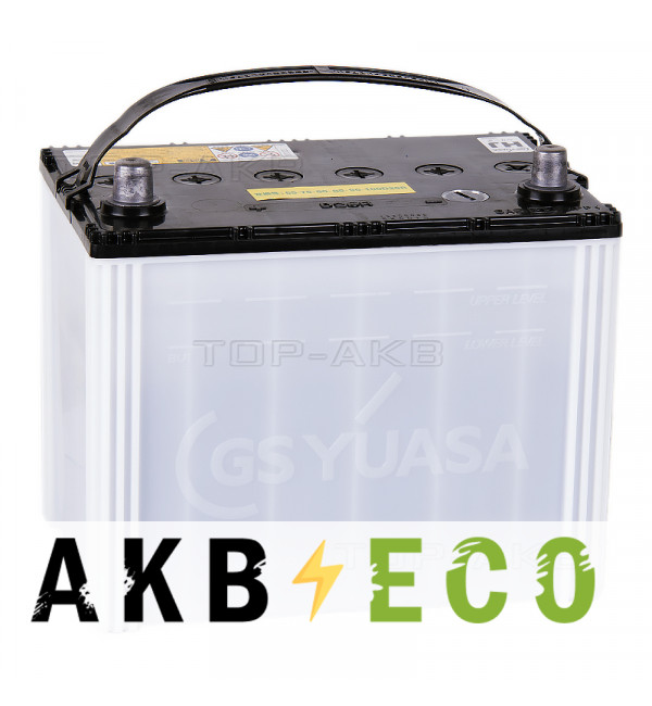 Автомобильный аккумулятор GS YUASA HJ-D26R 100D26R 82L 745A (260x173x227)