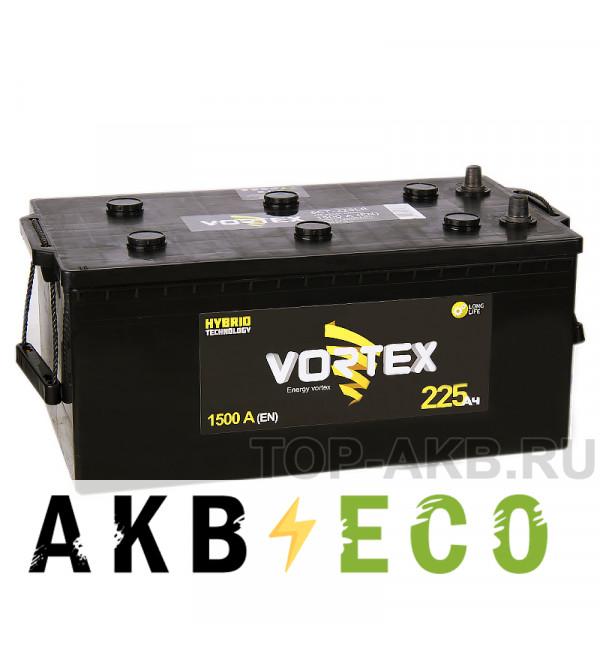 Автомобильный аккумулятор Vortex 225 евро 1500A (518x276x242)
