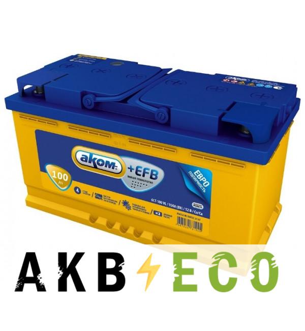 Автомобильный аккумулятор Аком+EFB 100R 950A (352x175x190) Start- Stop