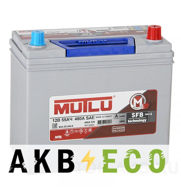 Автомобильный аккумулятор Mutlu Mega 65B24LS 55R 450А (238x129x227)