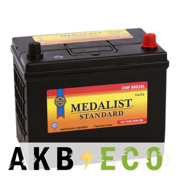 Автомобильный аккумулятор Medalist Standard 80D26L (75R 650A 256х176х223)