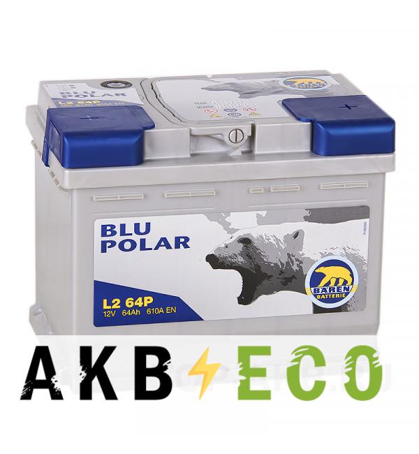 Автомобильный аккумулятор Baren Polar Blu 64R 610A 242x175x190 (L264P)