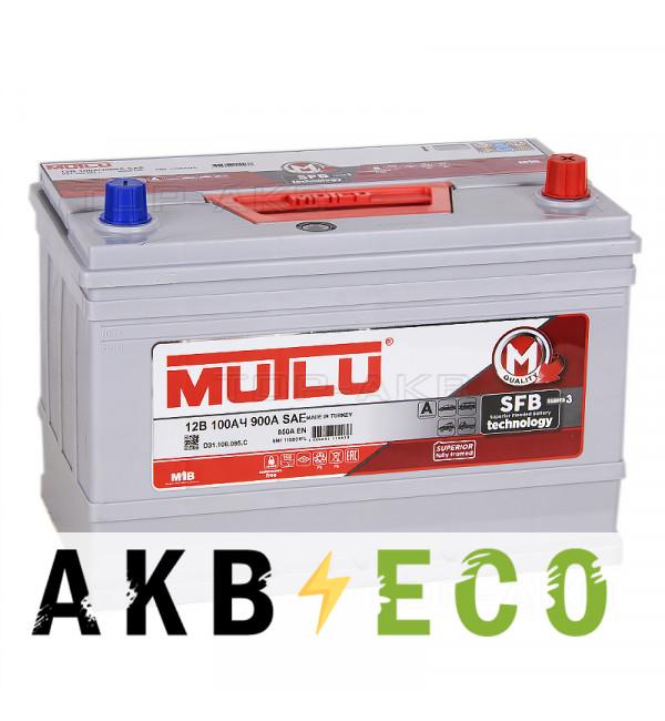 Автомобильный аккумулятор Mutlu Calcium Silver 100R Asia 850A 306x175x225