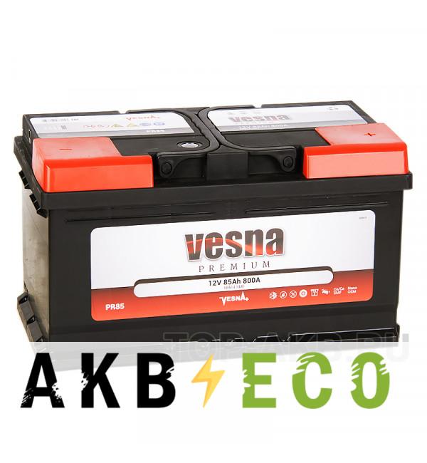 Автомобильный аккумулятор Vesna Premuim 85R низкий (800A 315x175x175) 415082 58514