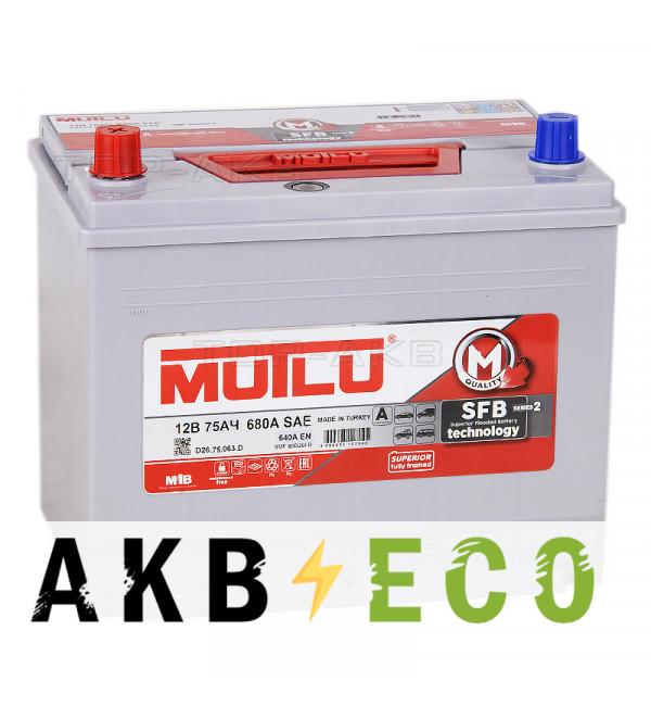 Автомобильный аккумулятор Mutlu Calcium Silver 80D26FR 70L 630A (260x175x225) D26.70.063.D
