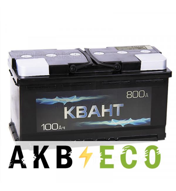 Автомобильный аккумулятор Квант 100L 800A 353x175x190
