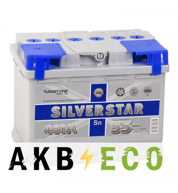 Автомобильный аккумулятор Silverstar 55L 460A 242x175x190