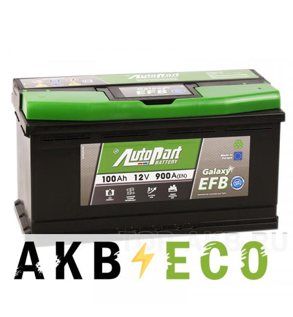 Автомобильный аккумулятор AutoPart Galaxy EFB Star-Stop 100R 900А (353x175x190)