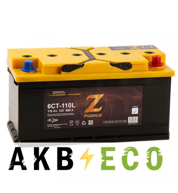 Автомобильный аккумулятор Z-Power 110R 890A 353x175x190