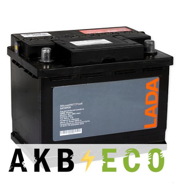 Автомобильный аккумулятор LADA 12V 62 Ач обр. пол. 600A (242x175x190) 8450006907