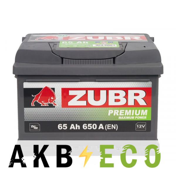 Автомобильный аккумулятор ZUBR Premium 65R 650A (242x175x175) низкий