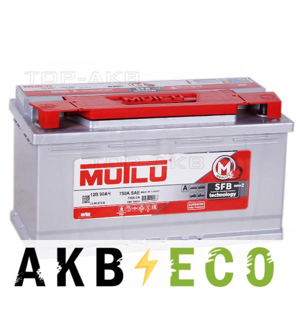 Автомобильный аккумулятор Mutlu Calcium Silver 90L 720A 353x175x190