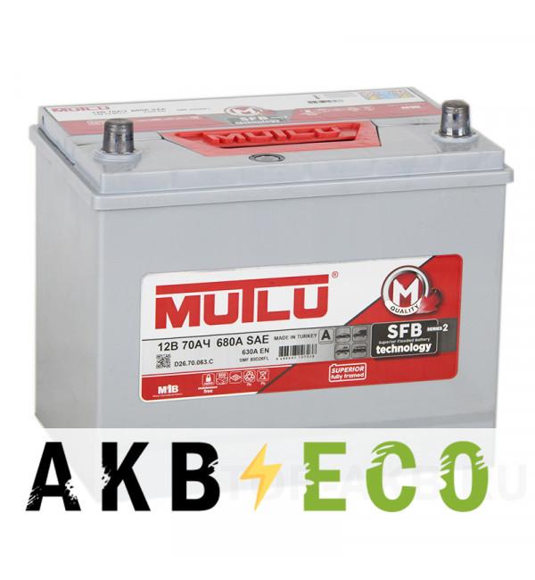 Автомобильный аккумулятор Mutlu Calcium Silver 70L Asia 630A 260x175x225