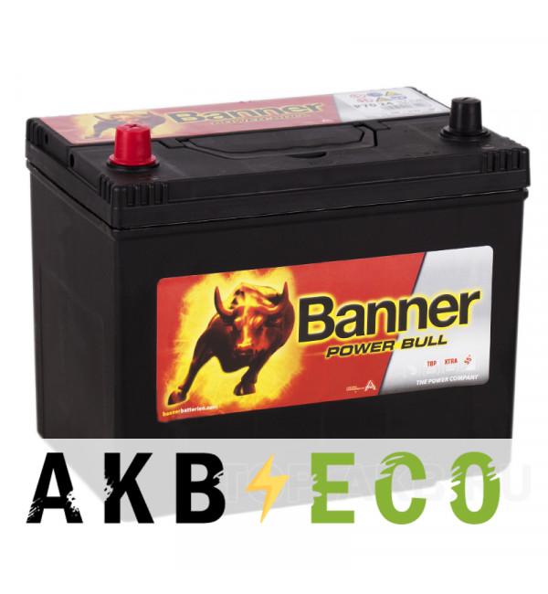 Автомобильный аккумулятор BANNER Power Bull ASIA (70 24) 70L 600A 260х173х225