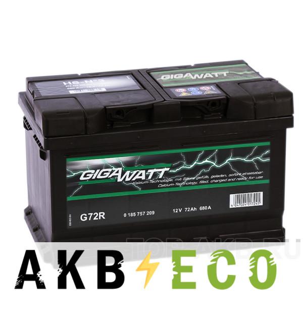 Автомобильный аккумулятор Gigawatt 72R 680A (278x175x175)