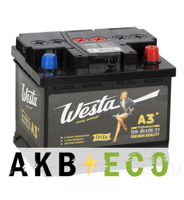Автомобильный аккумулятор Westa 50R 480A 207x175x175