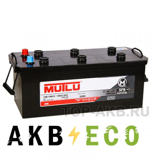 Автомобильный аккумулятор Mutlu Mega Calcium 190 SFB M1 (1250A 513x223x223)