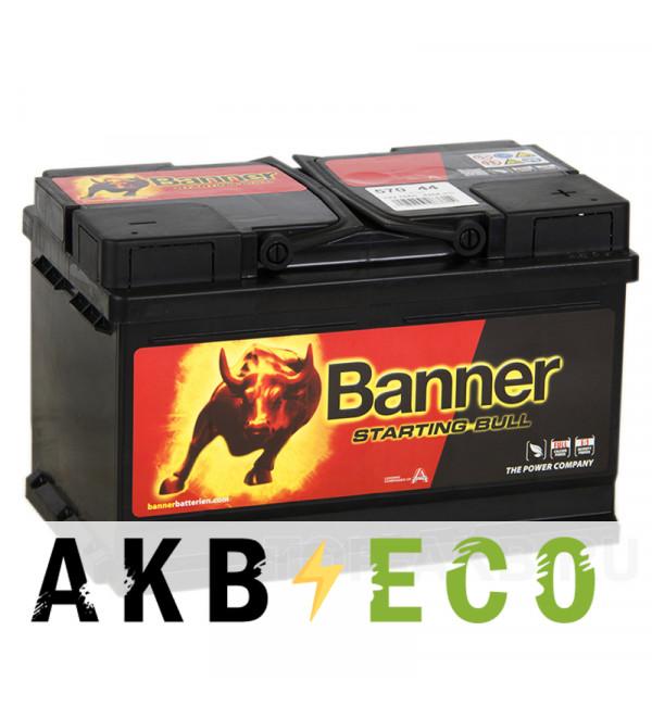 Автомобильный аккумулятор Banner Starting Bull (570 44) 70R 640A 278x175x175