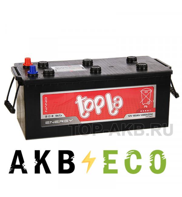 Автомобильный аккумулятор Topla Energy Truck 190 евро 1200A (507x224x194) 533912 69032