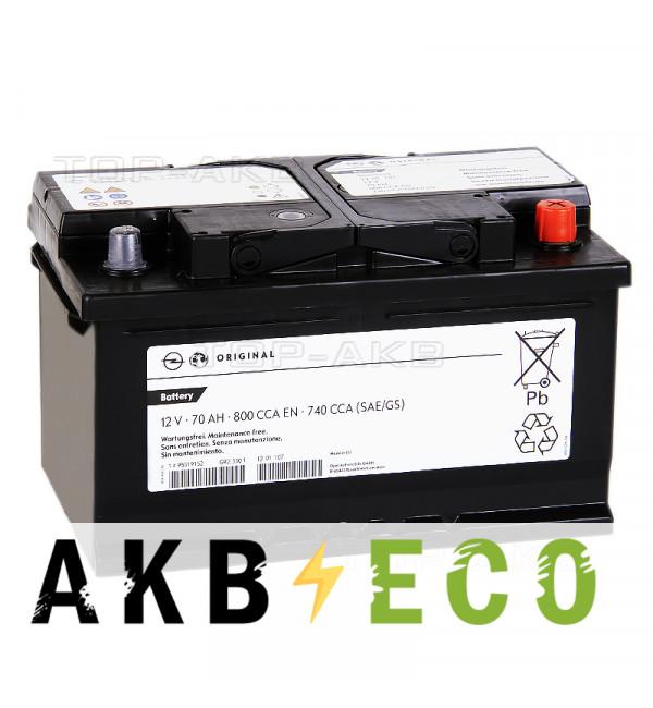 Автомобильный аккумулятор GM 70 Ач обратная пол. 800А (278x175x175) 95519152