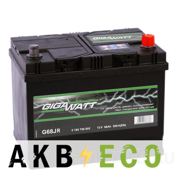 Автомобильный аккумулятор Gigawatt 68R 550A (261x175x220) G68JR