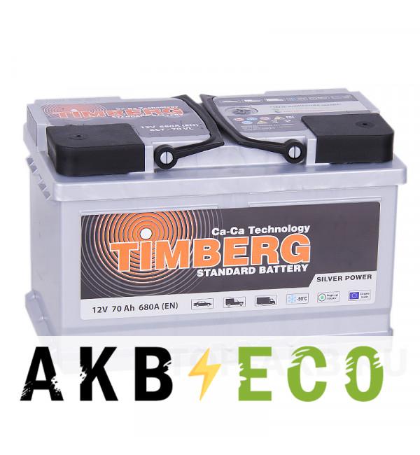 Автомобильный аккумулятор Timberg Silver 70R низкий 680A 278х175х175