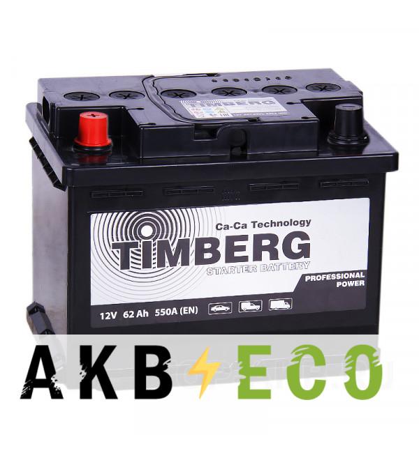 Автомобильный аккумулятор Timberg PRO 62L 550A 242x175x190