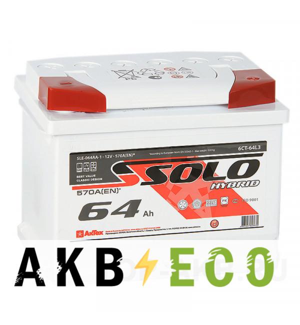 Автомобильный аккумулятор SOLO 64R (570A 242x175x190)