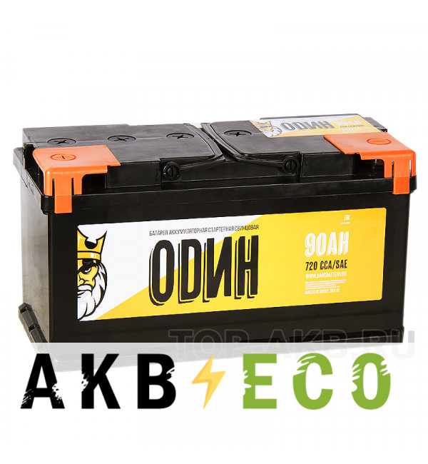 Автомобильный аккумулятор ОDИН 90L 720A 353x175x190